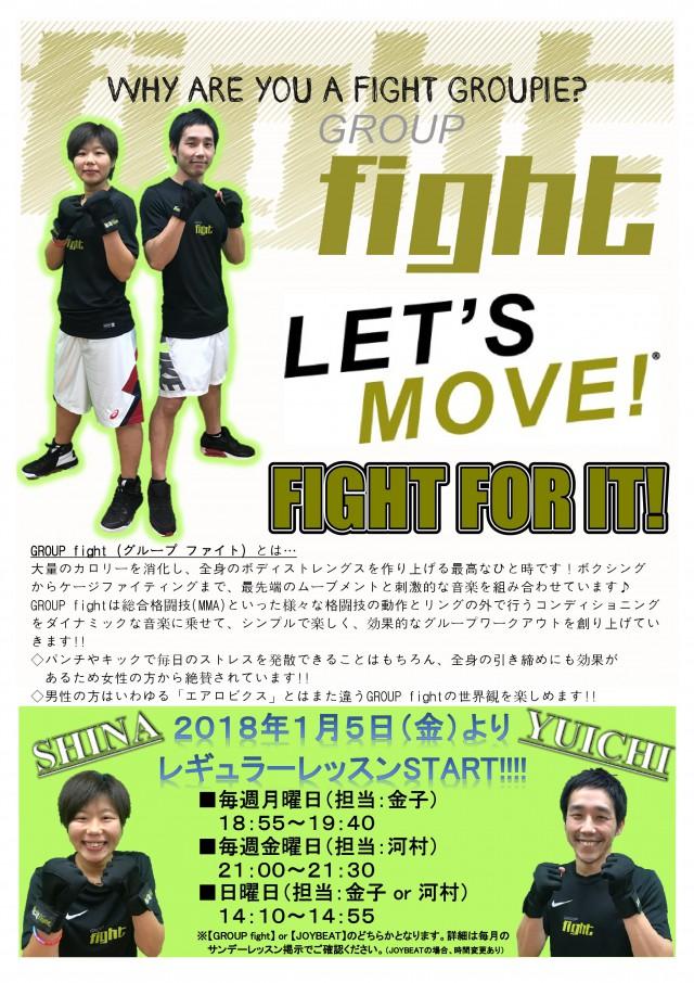GROUP fight HP用3